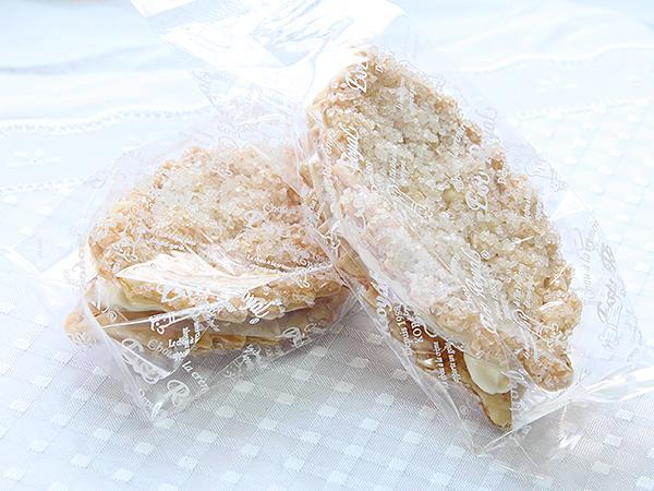 リーフバターサンドパイ(10個入)