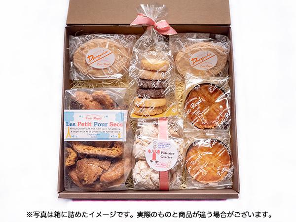 焼き菓子セット2