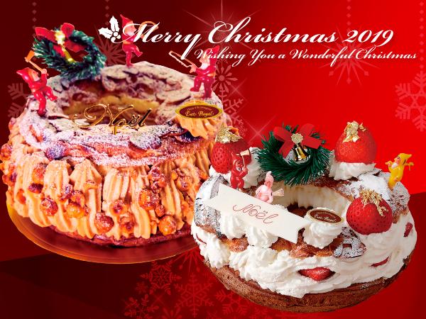 クリスマスケーキご予約開始