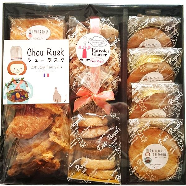 焼き菓子ボックス(中)