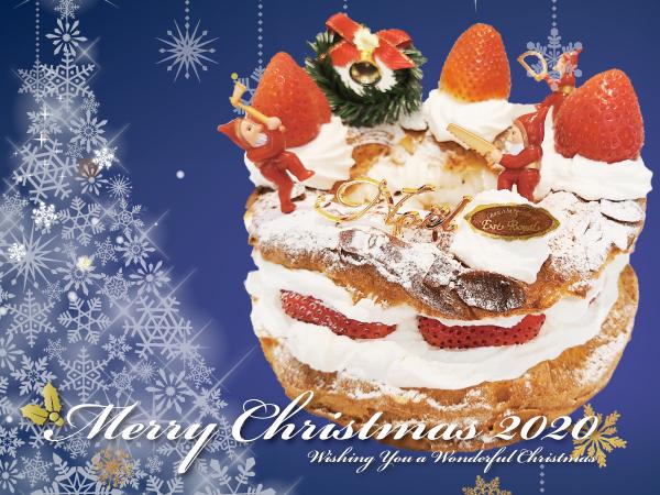 エストのクリスマス